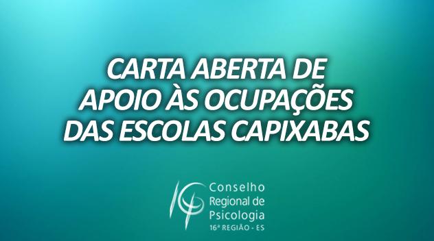 CARTA ABERTA DE APOIO ÀS OCUPAÇÕES DAS ESCOLAS CAPIXABAS